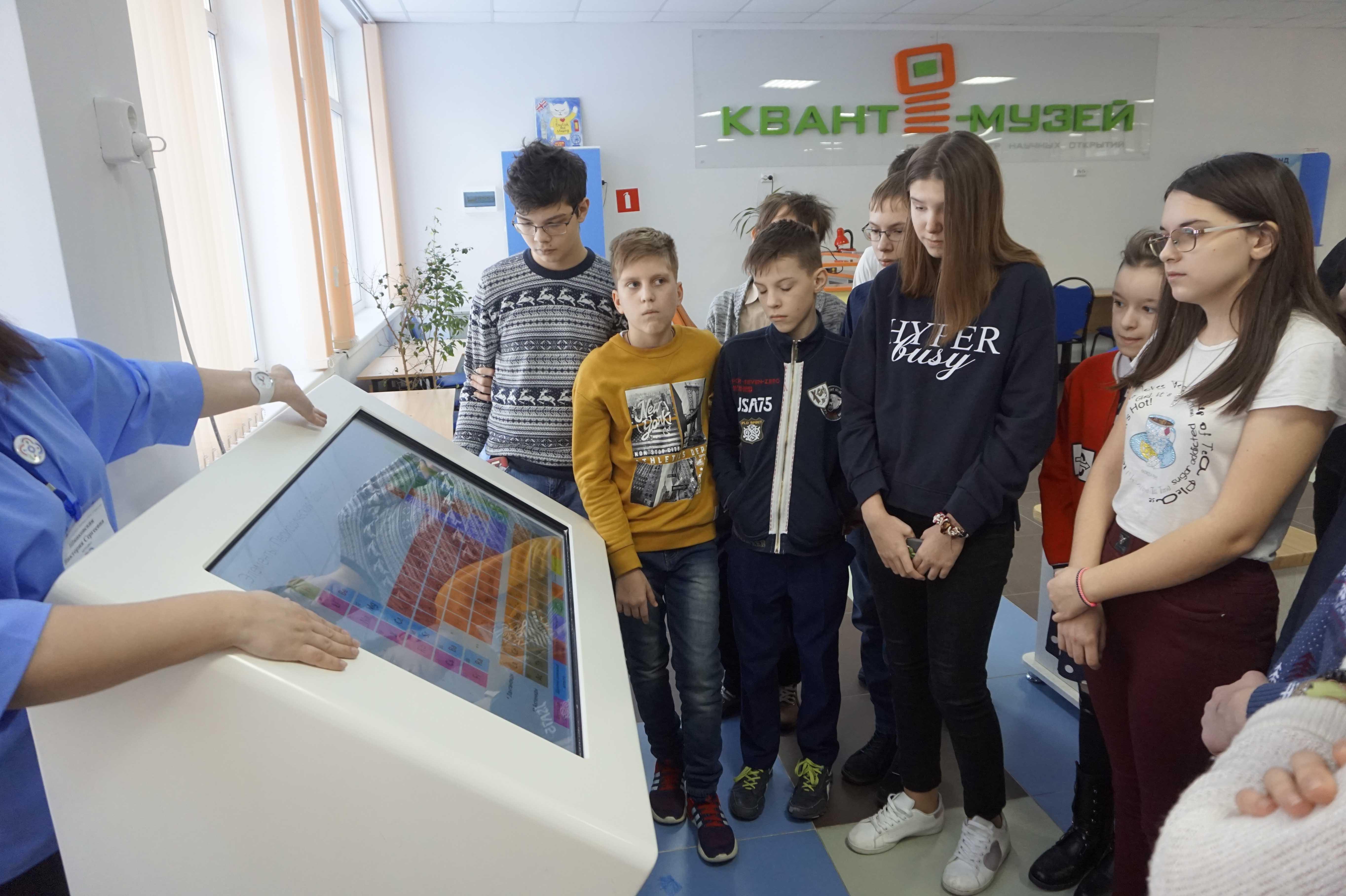 Экскурсия в детский технопарк «Кванториум»