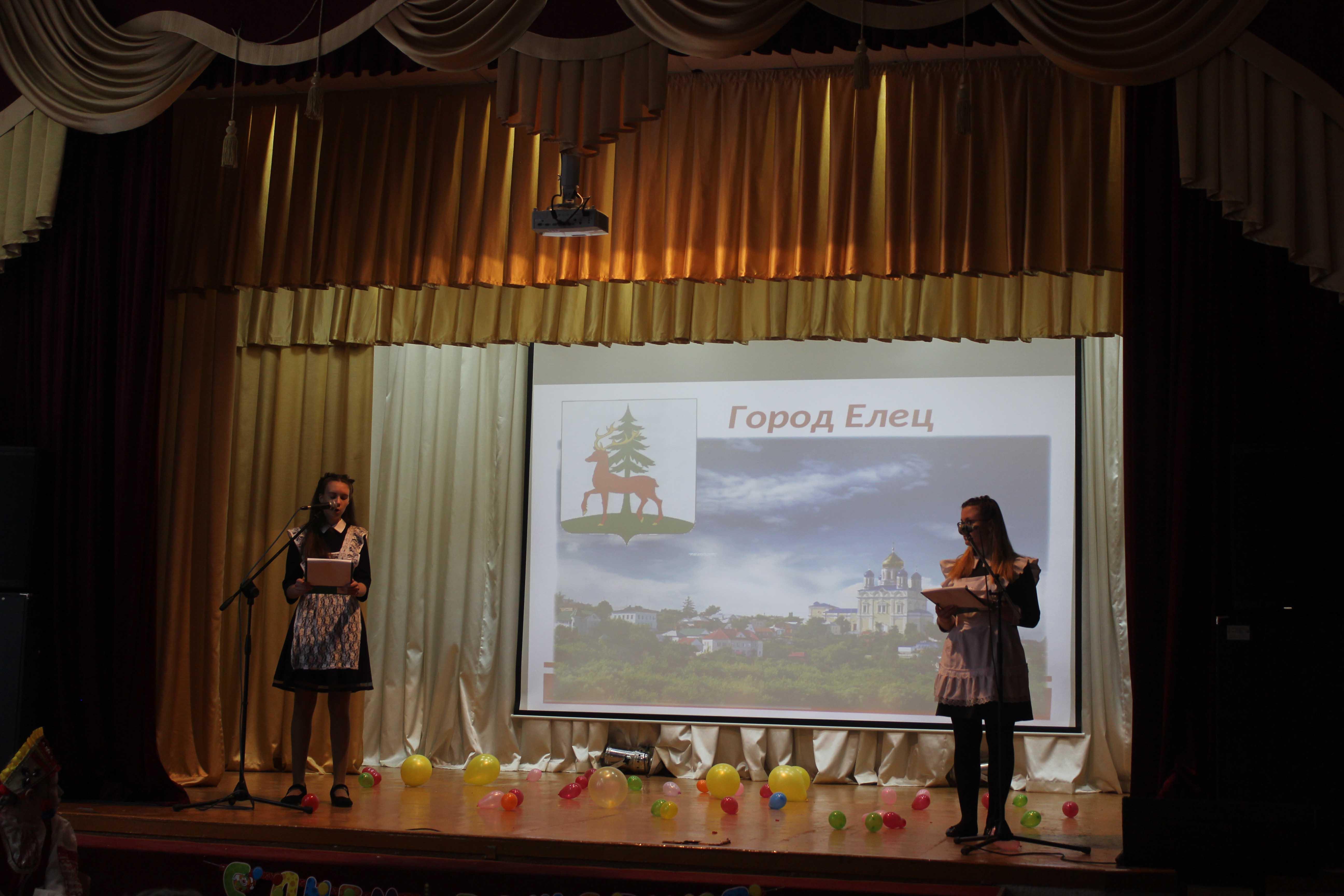 Липецкой области 65 лет!