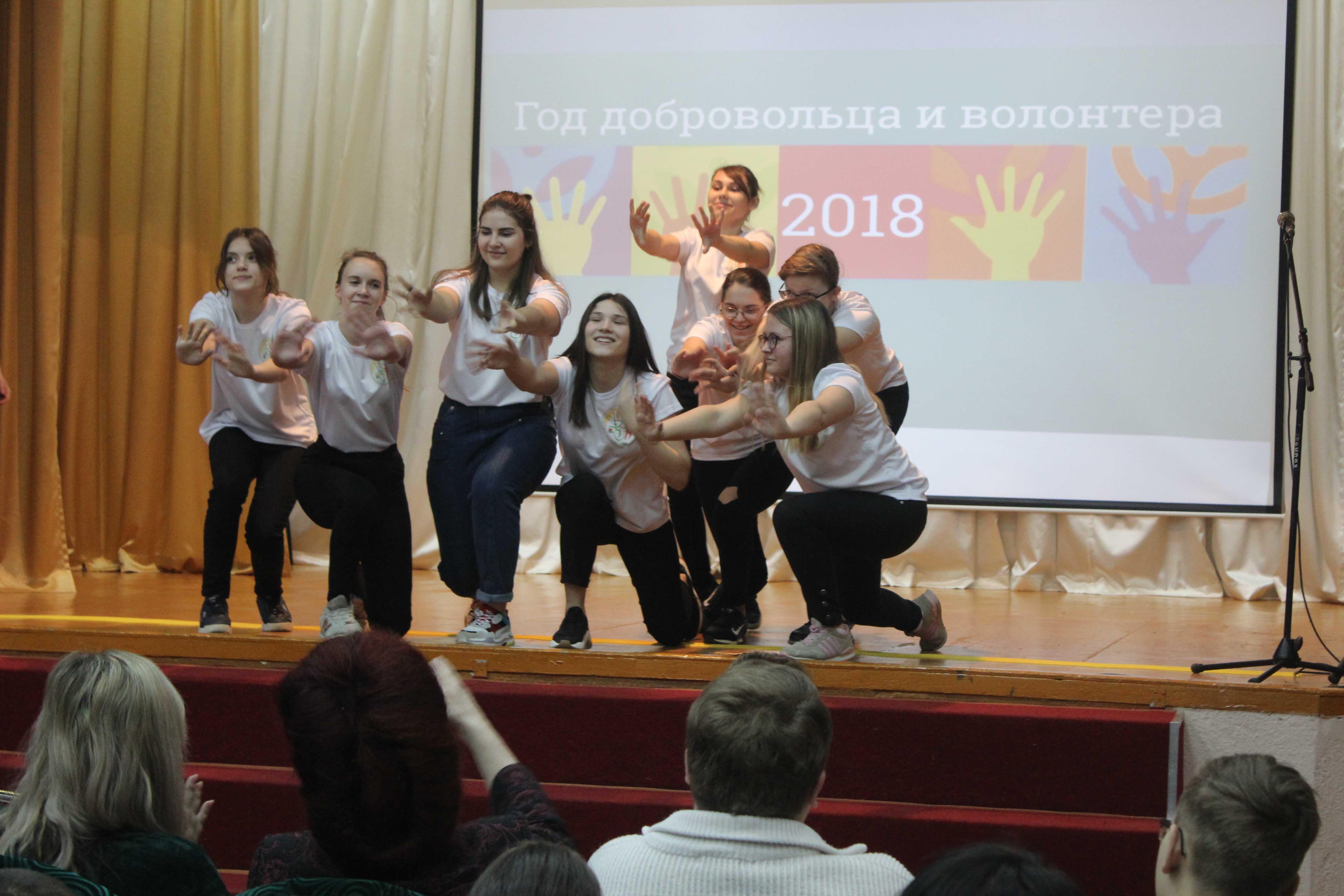 Итоги Года волонтеров 2018
