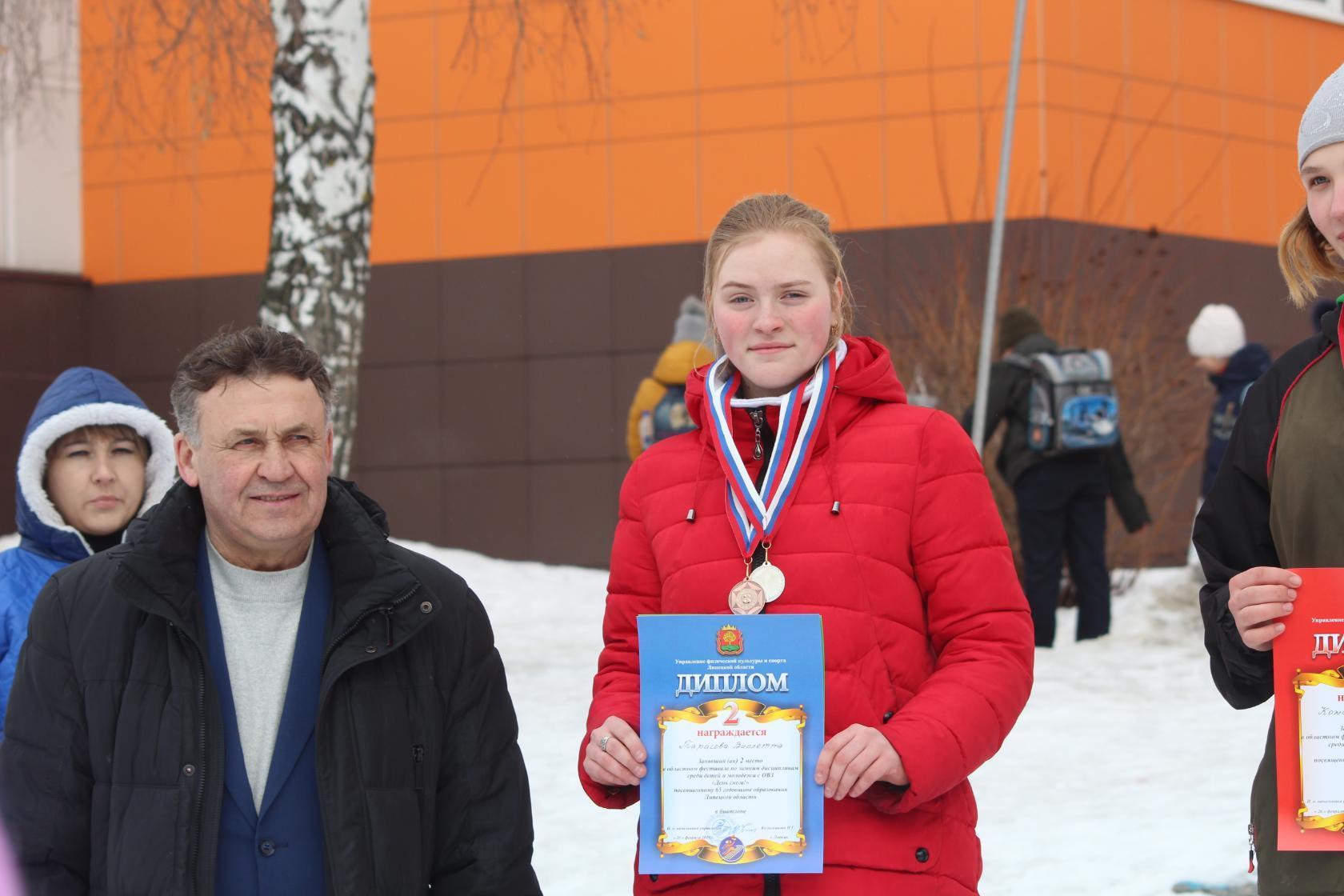 Отчет об участии в областном фестивале «День снега»