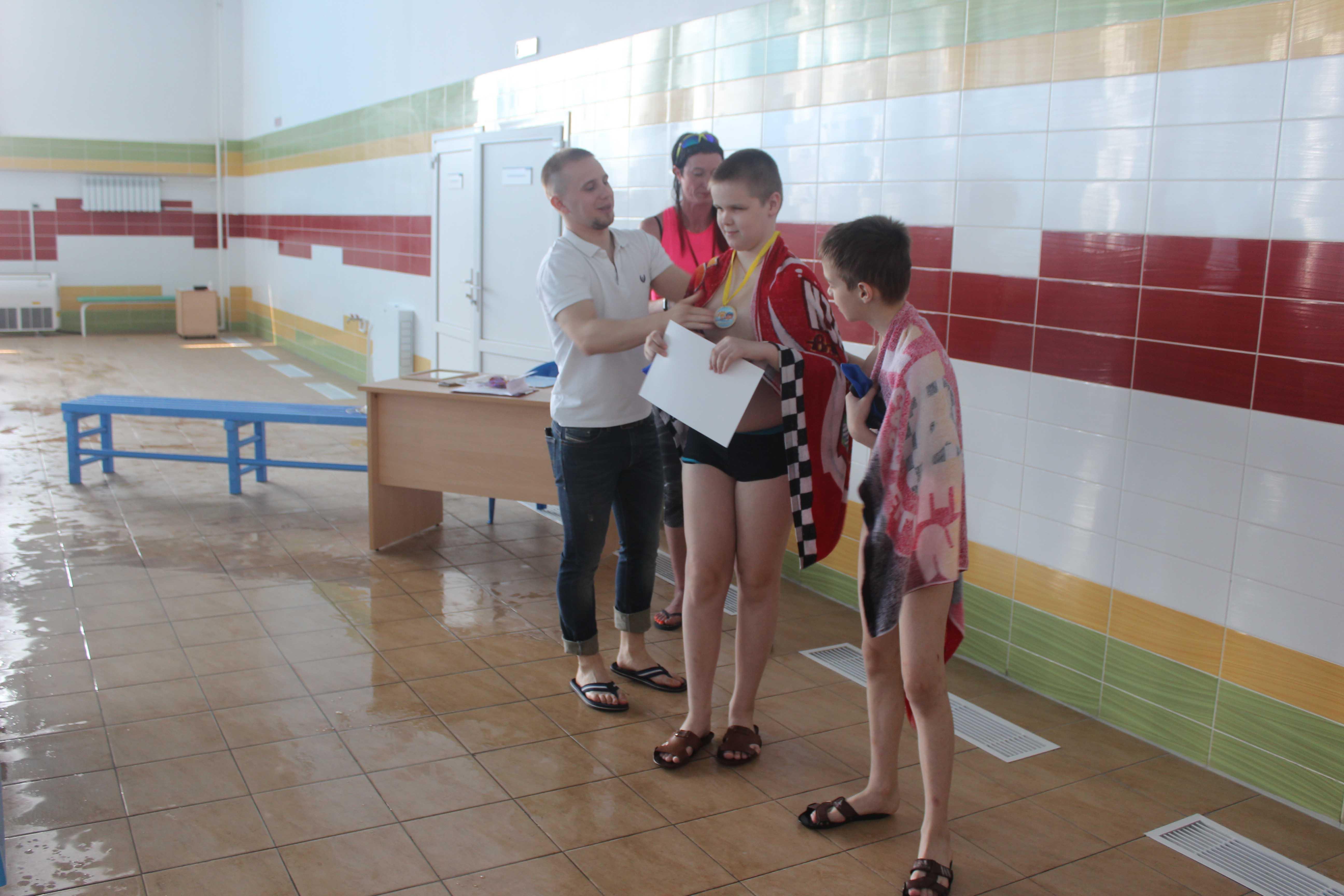Соревнования по плаванию