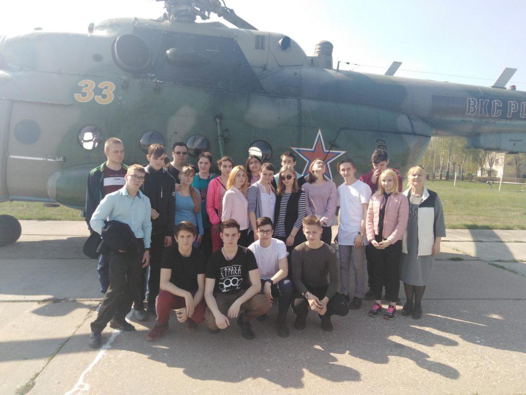 Экскурсия на военный аэродром