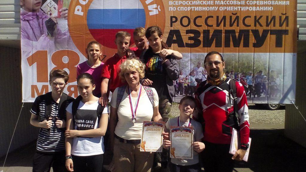Всероссийский азимут 2019