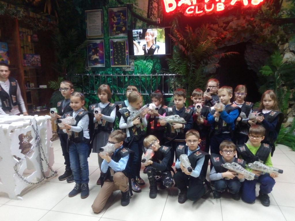 Первоклассники посетили лазерный клуб