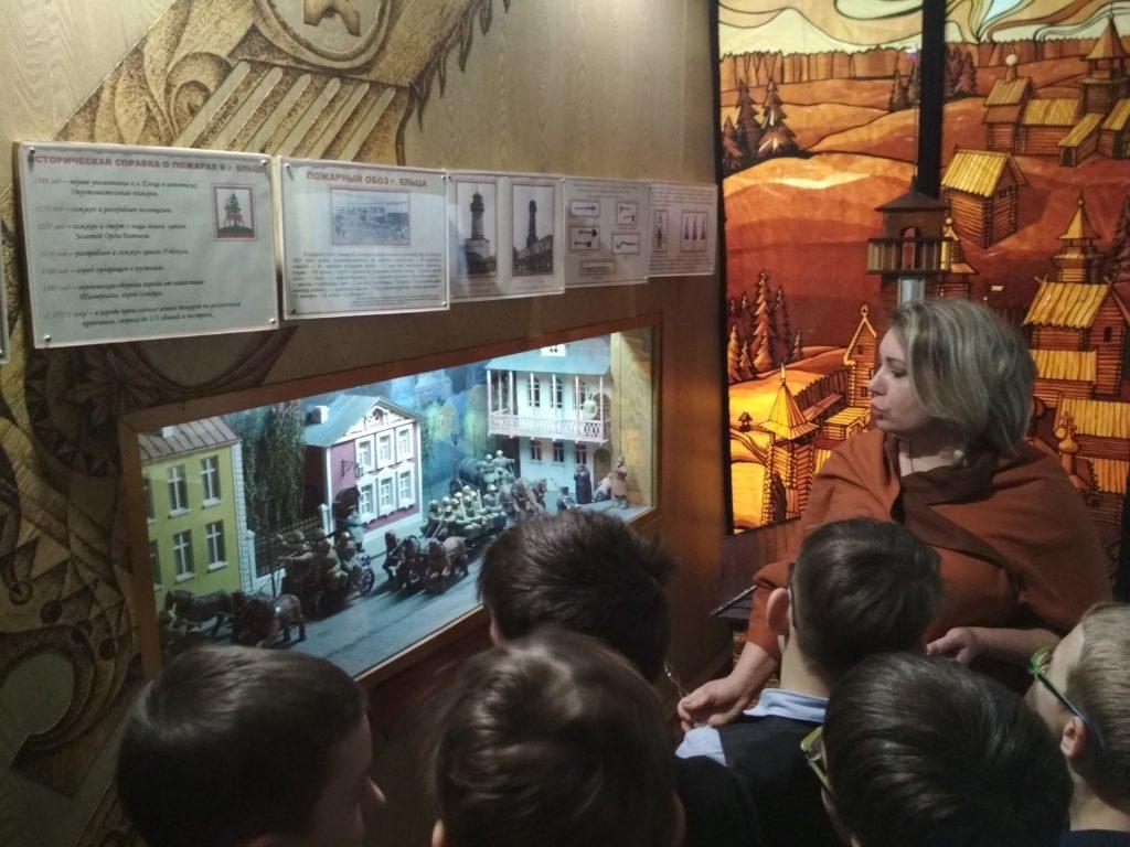 Увлекательное путешествие в музей МЧС