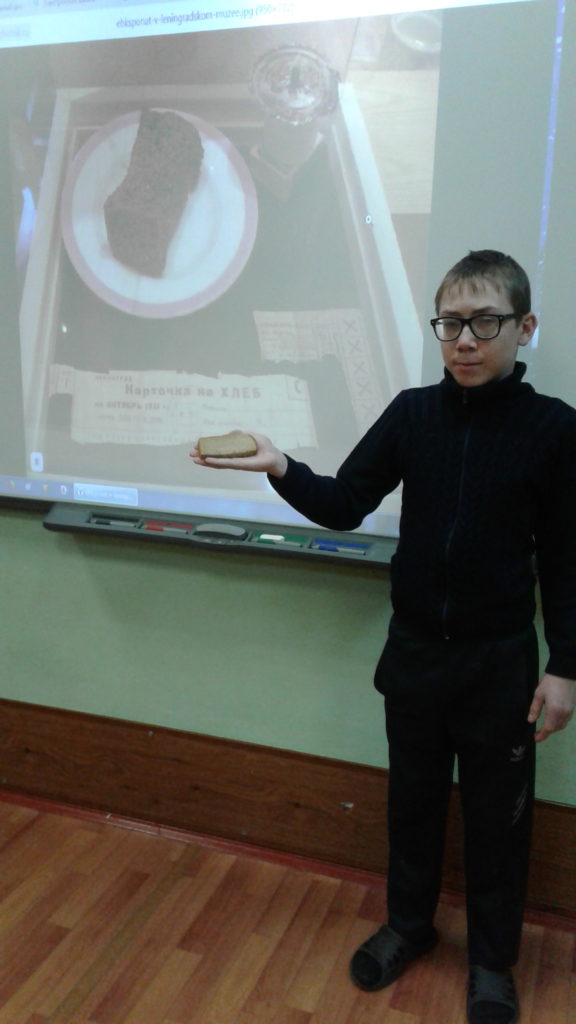 Защита проекта «Блокада Ленинграда». Исторический диктант.