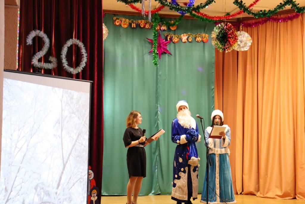 В день святого Николая Чудотворца