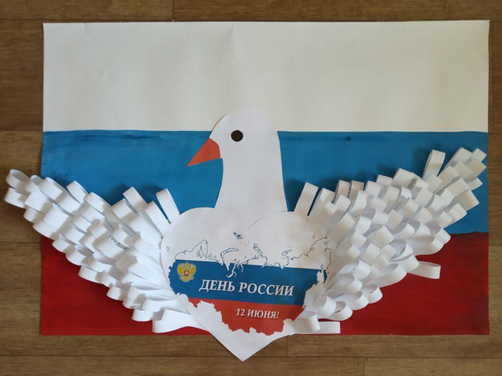 Всероссийская акция «Окна России»