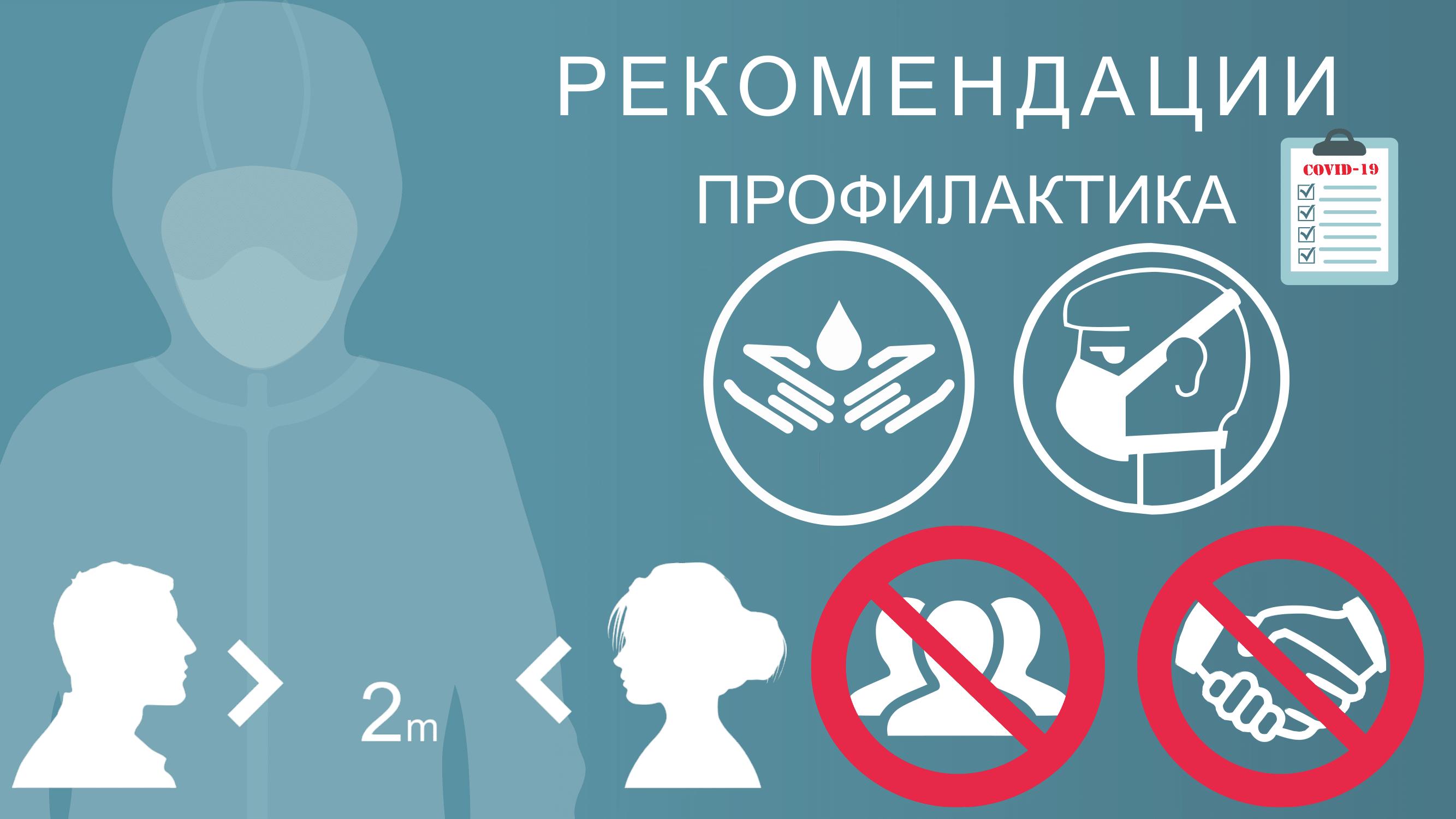Помощь в период пандемии в Липецкой области-14
