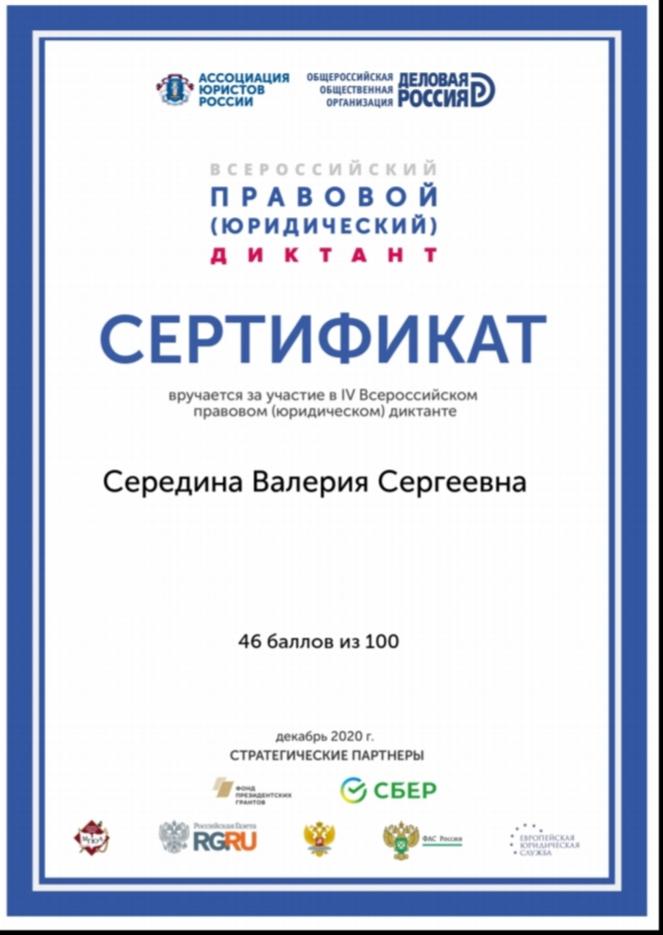 IMG-20201210-WA0005